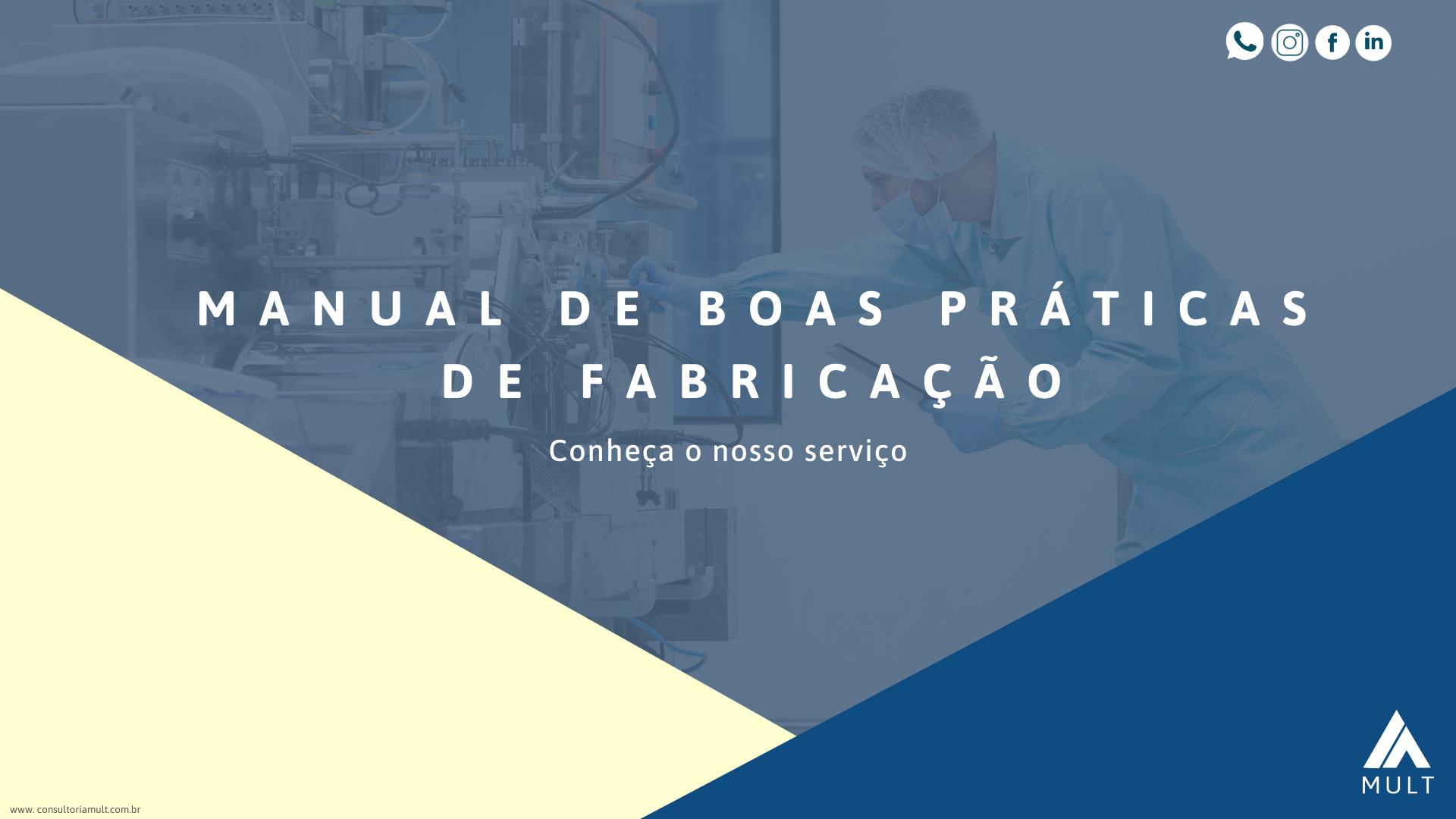 capa e-book manual de boas práticas de fabricação